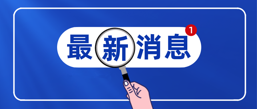 ��(zun)�x(yi)�l(fa)�F(xian)3����(he)��z�y�(yang)����(ren)�T����С(xiao)�^(qu)�{����(zhong)�L�U�^(qu)